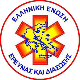 ελληνική ένωση έρευνας και διάσωσης